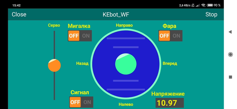 Интерфейс на смартфоне