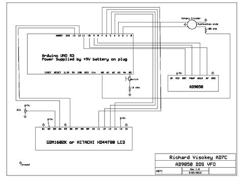 Схема принципиальная